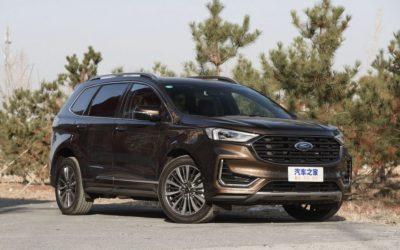 """Ford Edge 2021 chính thức ra mắt: Bề ngoài đơn giản, nội thất """"ngang cơ"""" xe sang"""